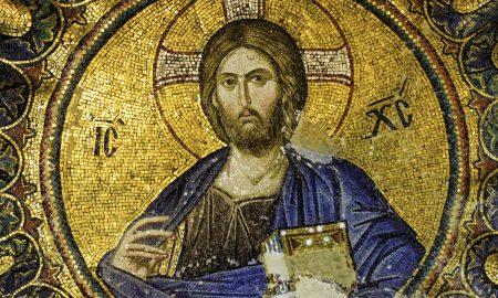 jesus hagia sofia 1598x900 450x270 - curious